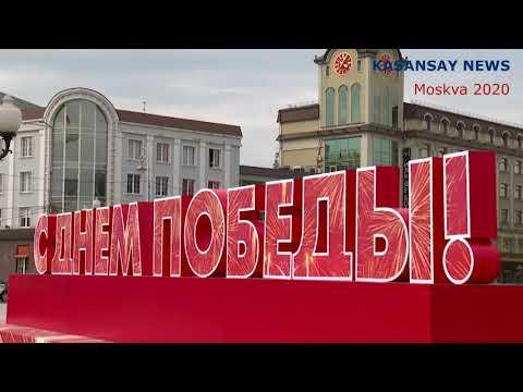 Moskvada Aviaparad  2020  /  Воздушная часть Парада Победы в Москве
