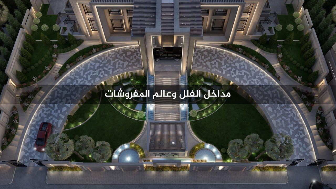 b3647eb50 تصاميم داخليه للفلل من الكيدرا - أبو ظبي. ALGEDRA Interior Design