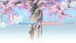 [KARAOKE] Sakura anata ni deaete yokatta | さくら~あなたに出会えてよかった - RSP