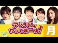 NMB48からの卒業が決まっている太田夢莉がさや姉に代わって登場!グレた時代の話など…