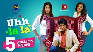 Download Video Uhh La La | উহ্ লা লা | Tawsif | Safa Kabir | Toya | Bangla Natok MP3 3GP MP4