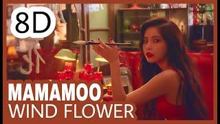 [8D AUDIO] MAMAMOO (마마무) - BLUE;S - WIND FLOWER