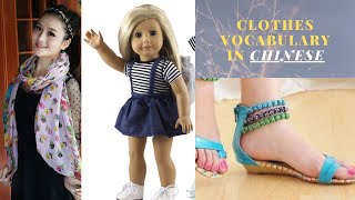 clothes and shoes vocabulary i…
