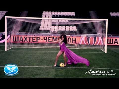 Гайтана - Шахтер Чемпион (Official Video)