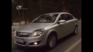 Обзор Opel Astra sedan. Тест драйв Опель Астра(Тест драйв Opel Astra., 2013-10-01T10:33:35.000Z)