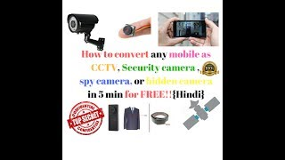 how to use mobile camera as cctv||How to make CCTV and a spy camera of your android mobile