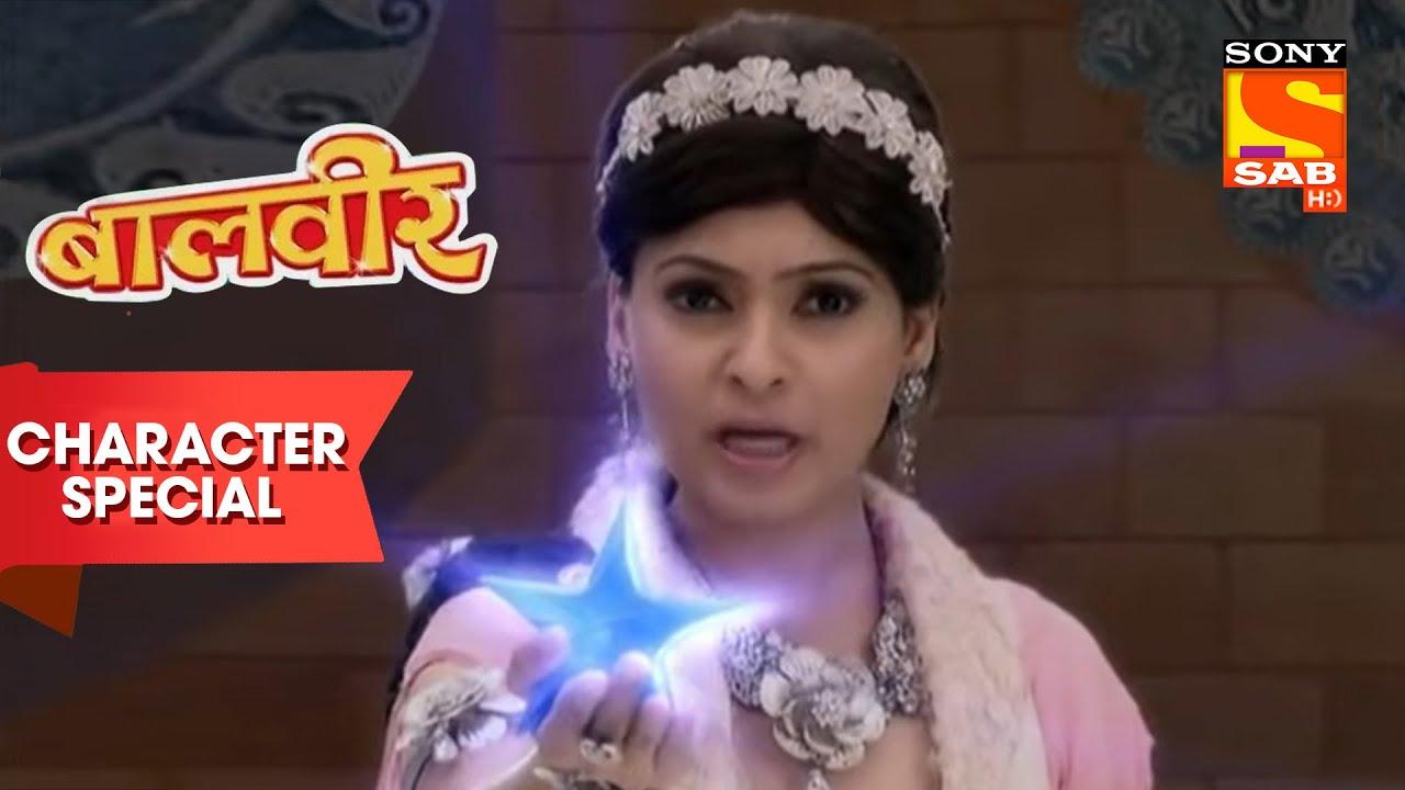 Baal Pari ने Bhayankar Pari को Pari Tara देने से किया इंकार | Baalveer | Character Special