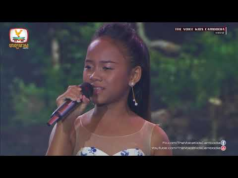 Khuy Mey Heang - Kjorl Kampoul Phnom (Live Show  Final | The Voice Kids Cambodia 2017)