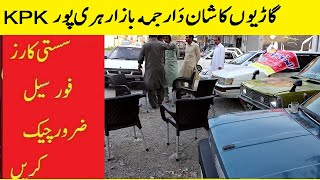 USED CARS FOR SALE IN PAKISTAN…