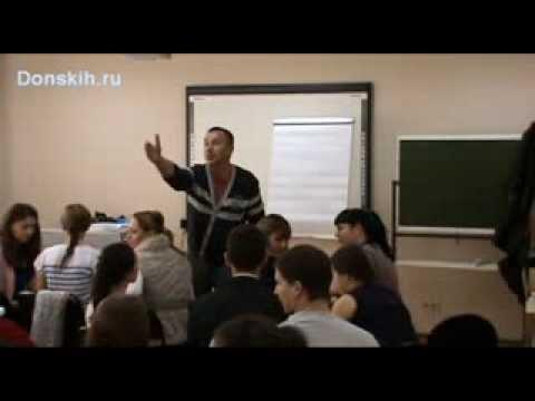 Тренинговый центр Казань - Тимсофт, корпоративные тренинги