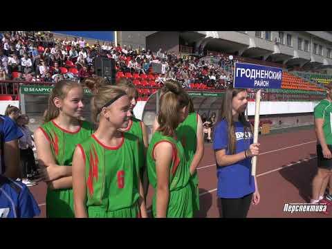Спортивная злость: на ЦСК «Неман» прошел финал областной спартакиады среди несовершеннолетних