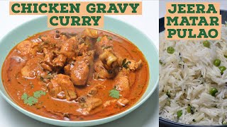 Pressure Cooker Gravy for Chicken and Jeera Peas Pulao - Pressure Cooker Gravy for Easy Cooking
