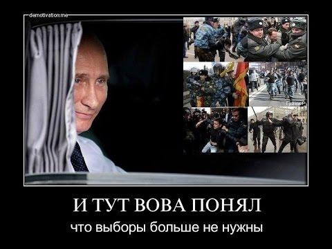 Преступные деяния Путина - вор и убийца вся правда и факты (Сенсация)