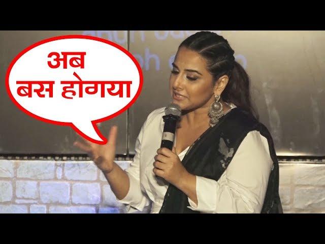 Vidya Balan STRONG Reaction On Pulw@ma Incident