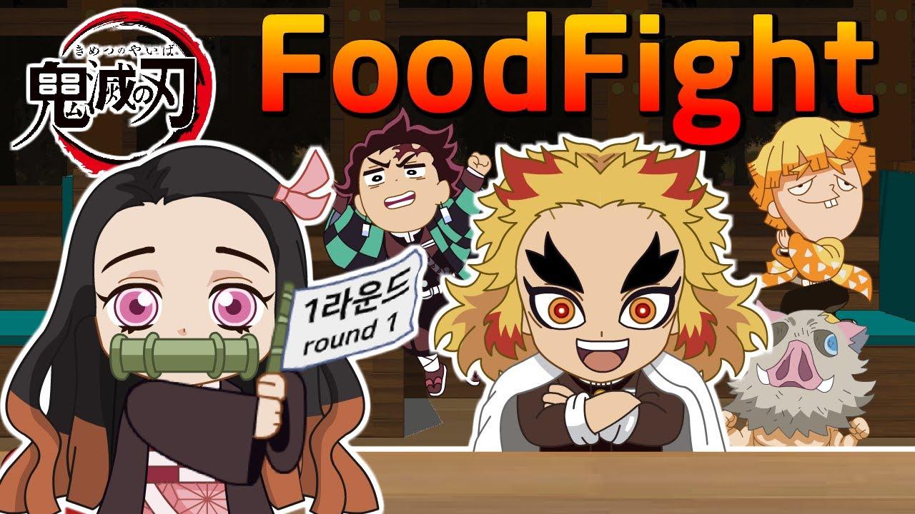 """Demon slayer mugen train """"food fight"""" [parody][kimetsu no yaiba]"""