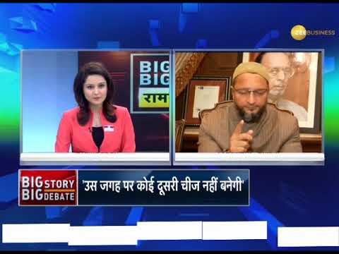 Big Story Big Debate: Politics starts over Ram Mandir before hearing in SC starts