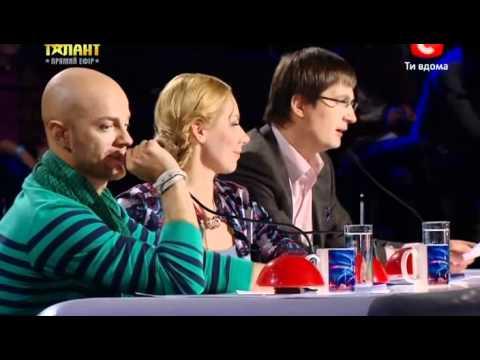 Украина мае талант САМОЕ СМЕШНОЕ!