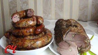 Домашняя Колбаса и Буженина.Готовлю на Пасху /Homemade Sausage and Cold Boletus