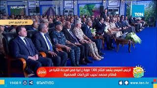 السيسي لـ محافظ الإسكندرية:
