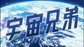 宇宙兄弟OP「ユリーカ」スキマスイッチ