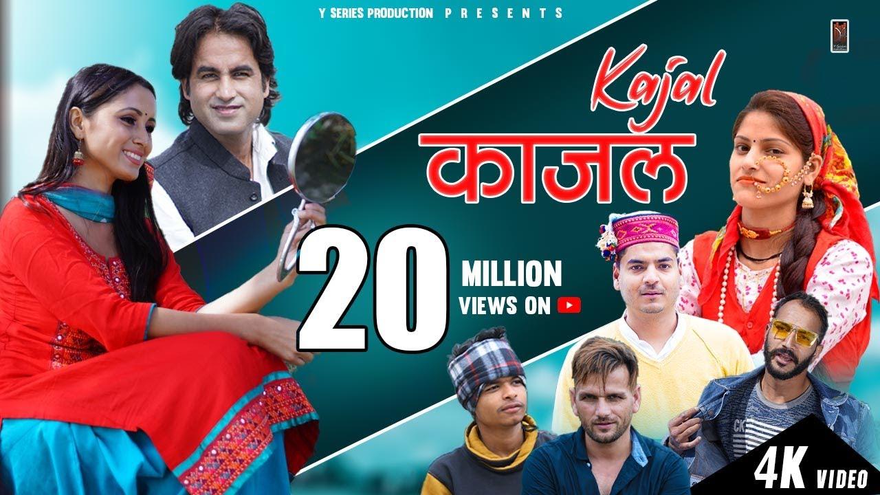 Download Kajal Kajal l Latest New Garhwali Song Gadwali 2021 | Anisha Ranghar & Madhusudan Nautiyal | Y S |