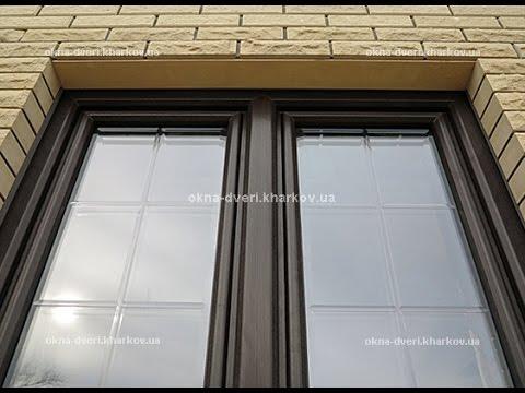 Окна Харьков немецкое качество стеклянные двери BrilLion Club