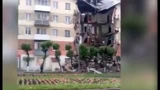 Видео с места обрушения подъезда жилого дома в Междуреченске.(, 2016-05-31T14:33:31.000Z)