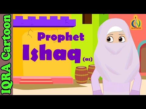Ishaq (AS) - Prophet Story - Ep 10 (Islamic Cartoon - No Music)