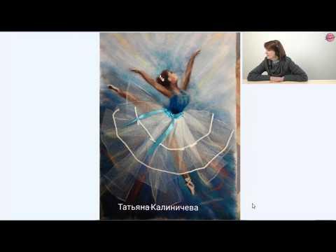 МК Голубая танцовщица. Выставка работ