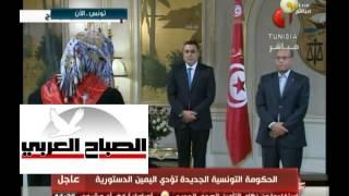الحكومة التونسية تؤدى اليمين الدستورى بقرطاج