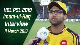 Imam-ul-Haq Interview | 11 March | HBL PSL 2019