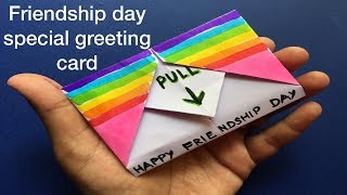 Friendship day greeting card/pull it greeting card/surprise greeting card/envelope card