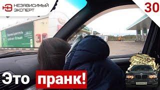 В Москву за ТИТАНОВЫМ МОТОРОМ! -  АнтиПыЧ#30