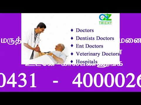 Hospitals in Trichy , Doctors in Trichy ,Healthcare in Trichy ,Medicine Trichy - Atoz Trichy - Anjv