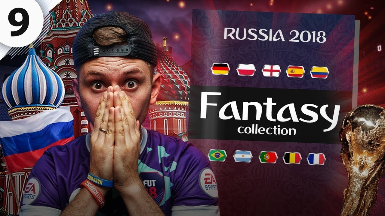 FANTASY COLLECTION | WORLD CUP 2018 [#9]