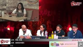 香港靈異檔案 2019-05-03《陰陽眼😲》