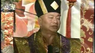 1999己卯年-愛染明王護摩大法會-01