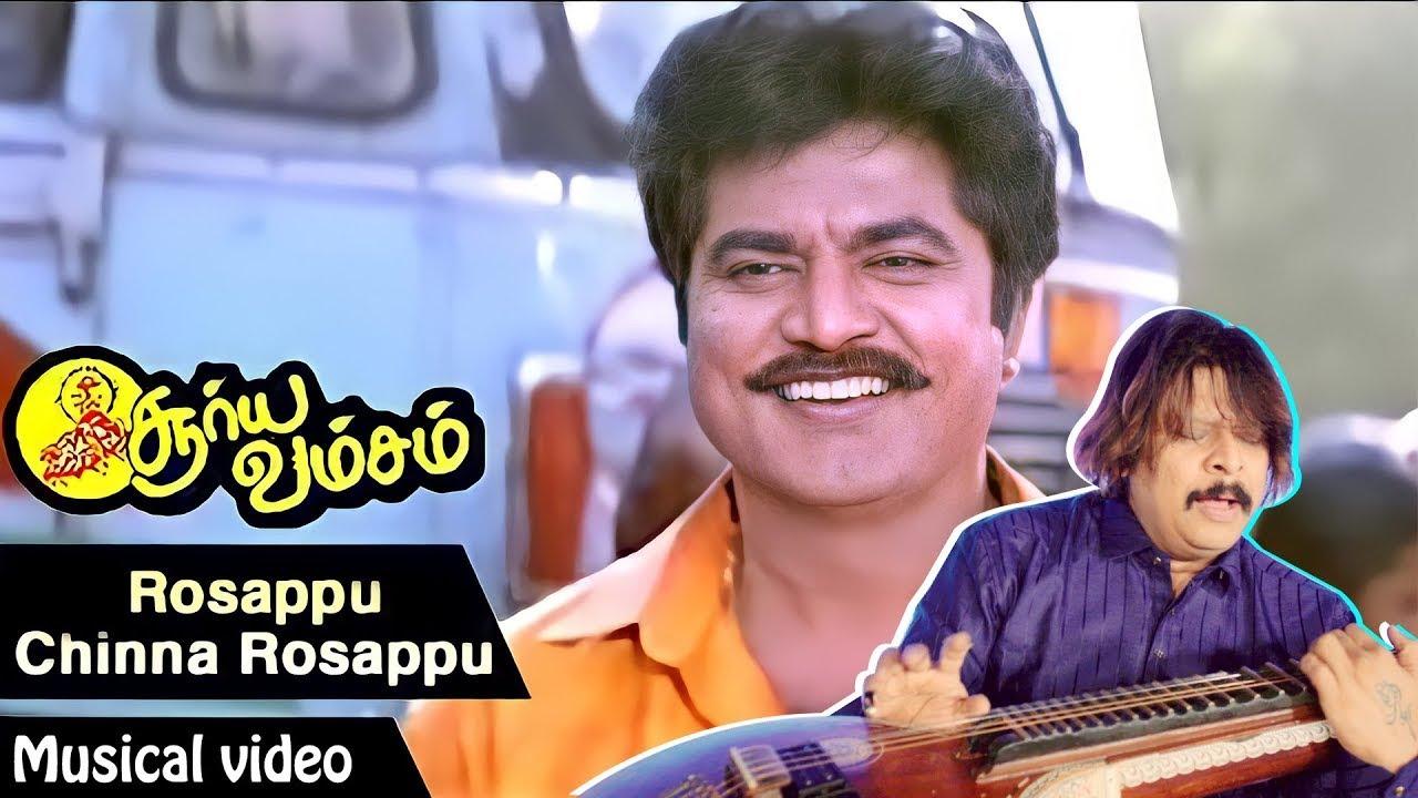 Instrumental   Rajesh Vaidhya   Rosappu Chinna Rosappu    Suryavamsam    SA Rajkumar