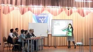 «Учитель года 2013». Конкурсное мероприятие «Мастер-класс»