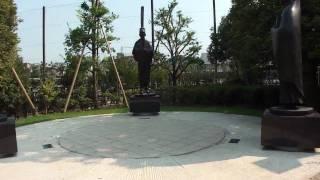 ワグナー・ナンドール 哲学の庭
