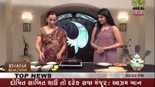 Geetaben at Sandesh Tv's Khana Khazana Show 18-9-2013