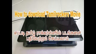 How to download Tamilrockers Movie