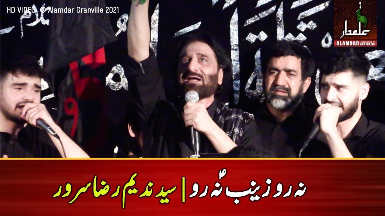 Download Naa Ro Zainab sa    Syed Nadeem Raza Sarwar