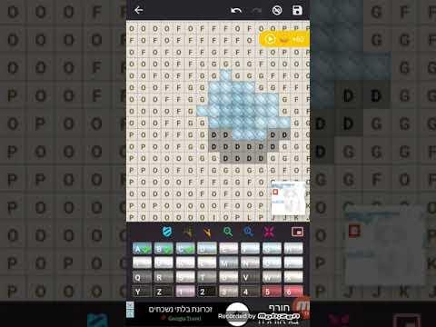 Cross Stitch Game Play