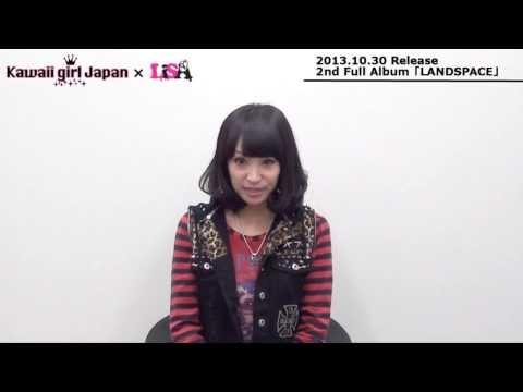 【LiSA】2nd Full Album『LANDSPACE』Comment MOVIE
