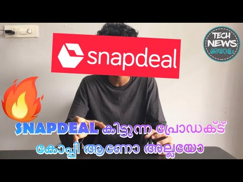 Snapdeal Copy Products | The Truth
