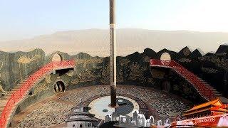 《地理中国》 20190622 火洲吐鲁番1| CCTV科教