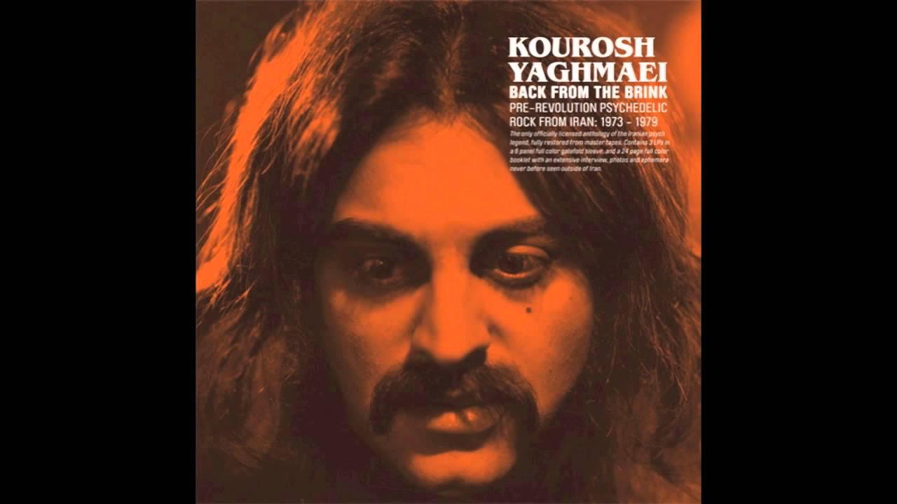 kourosh-yaghmaei-gol-yahk-winter-sweet-nowagainrecords