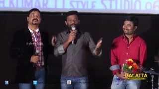 Vaanavil Vaazhkai Audio Launch   Galatta Tamil