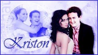 Кристина и Антон